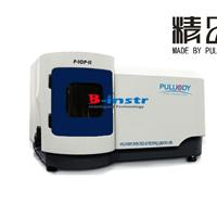 油料多元素光谱分析仪