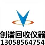 东莞市创谱电子仪器有限公司