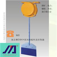 供应 施迈赛DBKH系列挡板料流控制器