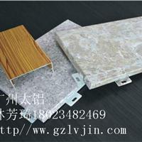 中山建筑工程铝单板规格生产供应