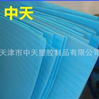 供应生产销售epe珍珠棉异型材