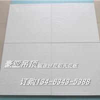 铝天花吊顶宽度,厚度,折边高度 铝扣板规格