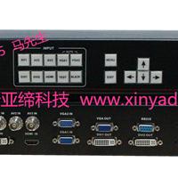 ��Ӧ ����ȫ��LED��Ƶ������-YDL804