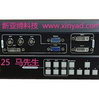 ��Ӧ����ȫ��LED��Ƶ���������л�-YDP502
