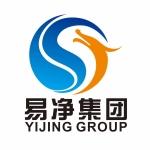 湖南易净环保科技有限公司