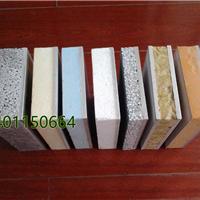 PU聚氨酯氟碳漆面保温装饰一体板