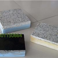 EPS聚苯板理石漆面保温装饰一体板