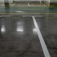 供应延安耐磨地坪混凝土起砂修补材料固化剂