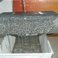 三亚透水混凝土增强剂/添加剂