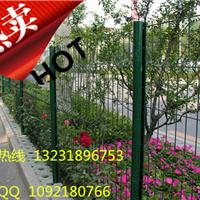 四川乐山【护栏网厂家】供应双边丝护栏网