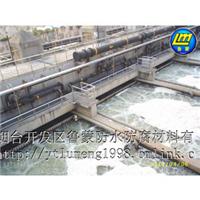 给水厂鲁蒙LM水性聚酯防腐防水涂料无毒绿色
