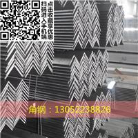 供应上海低合金角钢Q345B,D,E角钢