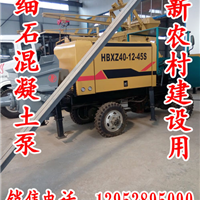 武安搅拌拖泵一体机 建房工程最好机械设备
