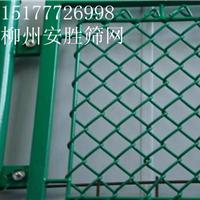 广西体育场/球场护栏网批发 定做各种勾花网