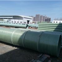 供应河北玻璃钢管道 输水管道