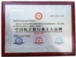 中国腻子粉行业十大品牌