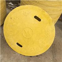 河北厂家生产销售玻璃钢井盖子盖的价格