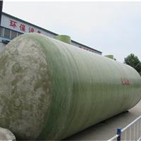 河北厂家供应1-100玻璃钢化粪池