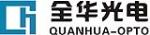 武汉全华光电科技股份有限公司