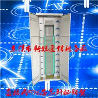 供应落地式576芯光纤配线架生产厂家