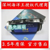 RJW7101/LT价格RJW7101/L海洋王防爆手电筒
