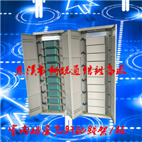 供应新锐720芯ODF光纤配线架
