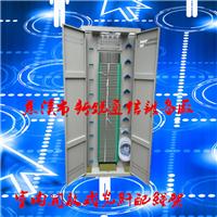 供应直插盘720芯光纤配线架【图片大全】