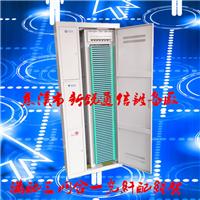 供应720芯三网合一光纤配线架生产厂家