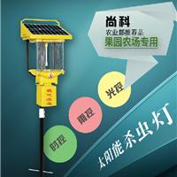 供应太阳能杀虫灯,农业杀虫工具