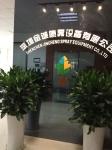 深圳金诚喷雾设备有限公司