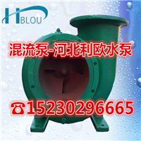 6寸HW涡壳混流泵园林清水灌溉泵污水泵