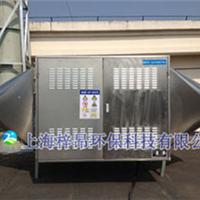 浙江河北纸浆料造粒烟气废气处理设备