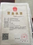 许昌时利和建筑机械设备有限公司