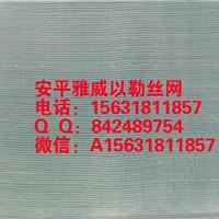 供应聚四氟乙烯过滤网100目生产厂家
