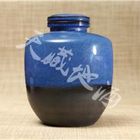 供应藏久牌10斤彩釉陶瓷酒坛(红、蓝、绿)