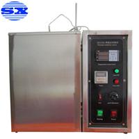 供应热稳定性测试仪