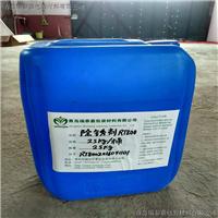 供应青岛石材钢筋除锈剂又名锈转换剂