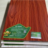 衣柜专属板材还是精材艺匠实木厚芯生态板