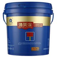 中通T5通美涂高弹性防水涂料 活动优惠中