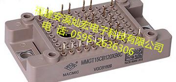 供应宏微GCE模块MMG35CE120XB6T4N