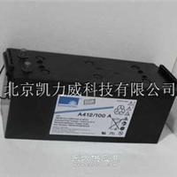 供应A412/180A德国阳光蓄电池价格