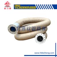 供应石油化工复合软管  防静电复合软管