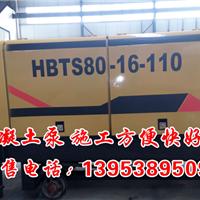 山东泰安矿用混凝土输送泵股份有限公司