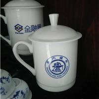 订做陶瓷杯,上海订做办公杯,会议杯订做