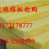 【75厚】玻璃棉卷毡、价格-郑州、洛阳专供
