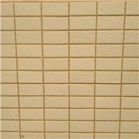 供应外墙瓷砖胶