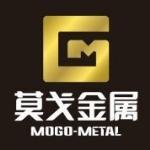 杭州莫戈金属有限公司