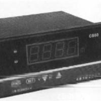 供应CS60P数显液位计