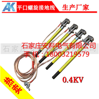 供应0.4KV接地线0.4KV低压接地线
