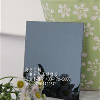 杭州莫戈供应彩色拉丝不锈钢板屏风隔断柜体
